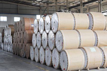 Foto: Pabrik Kertas, Percetakan Kertas Continuous Form, Kertas Komputer